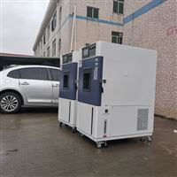 电动车电池检测高低温试验箱小型温湿度箱