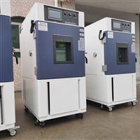 铝电池测试高低温试验老化箱|高温高湿箱