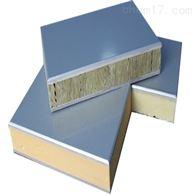 氟碳金属漆保温装饰一体板