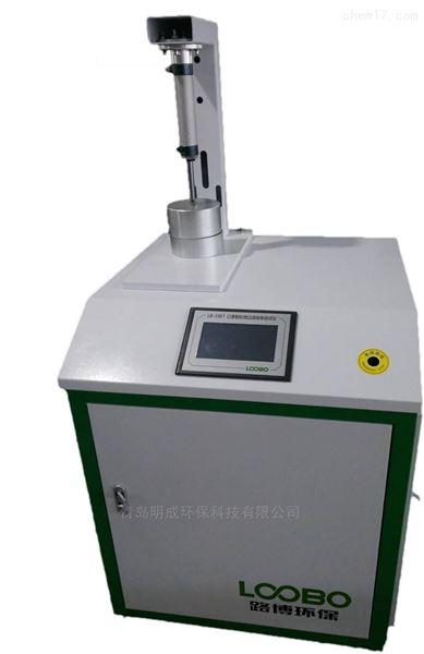 KOU罩平面过滤效率测试GB2626-2006标准