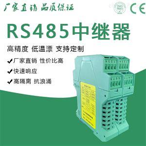 工业级光电隔离放大器抗干扰防浪涌集线器
