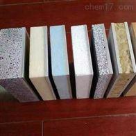仿石材漆保温装饰一体板