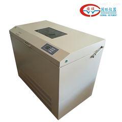 TS-211B大容量恒温摇床