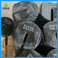 m1级25kg铸铁增砣砝码