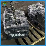 100kg纯铸铁砝码,100千克对重砝码