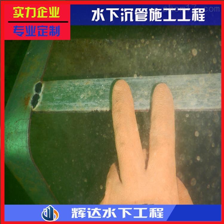 杭州市过河管道水下安装公司(选择水下工程)
