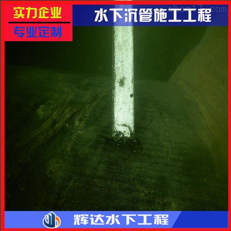 南通水下管道安装-技术措施