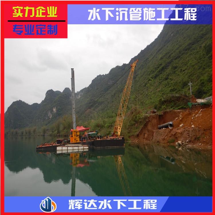 湘潭市水下闸门堵漏公司(提供服务单位)