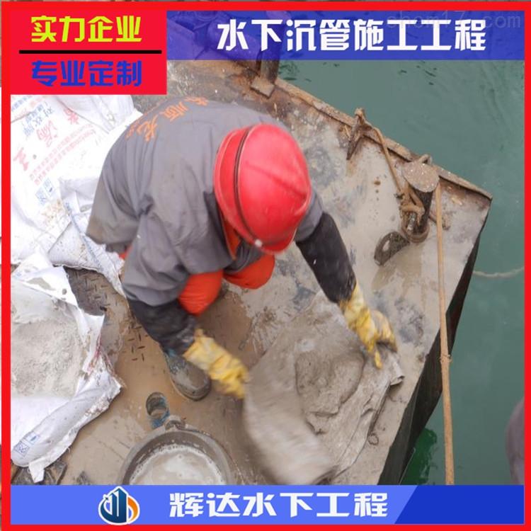 天津市水下封堵公司(相信我们技术)