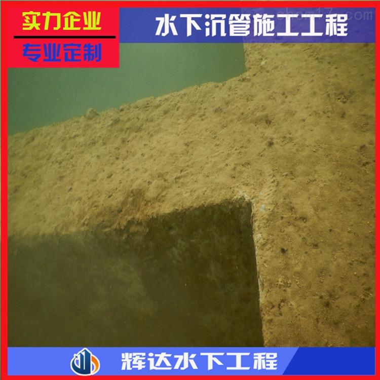 南昌水下管道穿越-工程承接