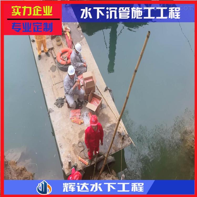 广安市水下加固公司(服务施工价格)
