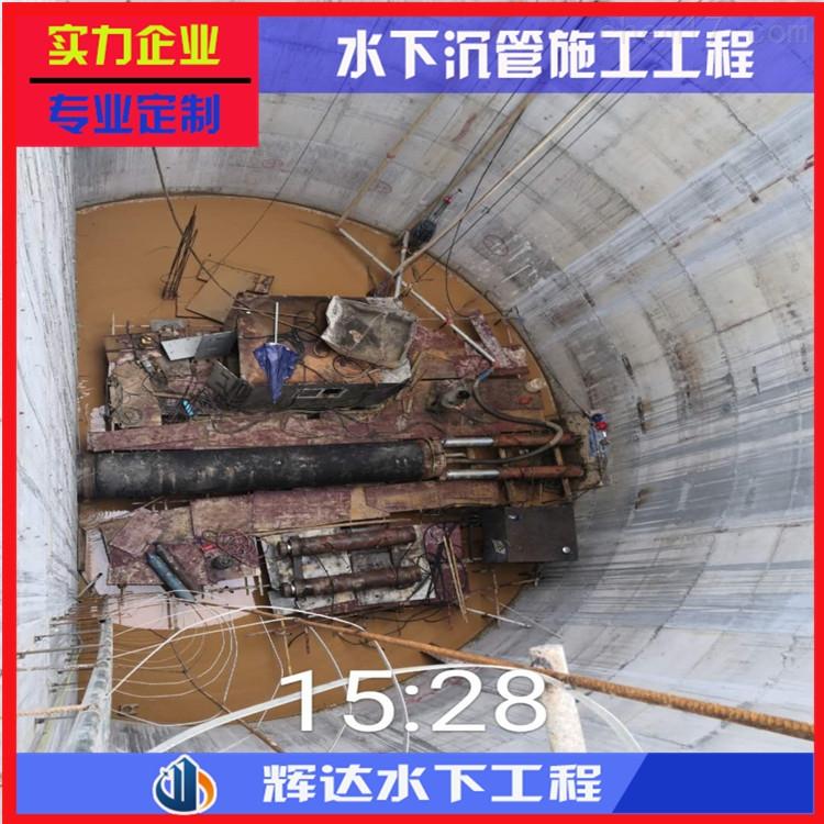 荆门水下倒虹管安装-技术措施