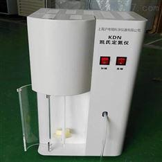 KDN-20C凯氏定氮仪 20孔数显红外消化炉