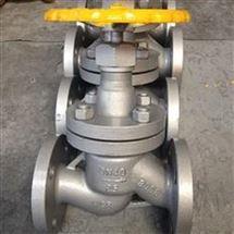 J41B铸钢氨用截止阀质量保证