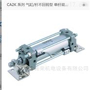 原装日本SMC杆不回转型气缸:样册预览