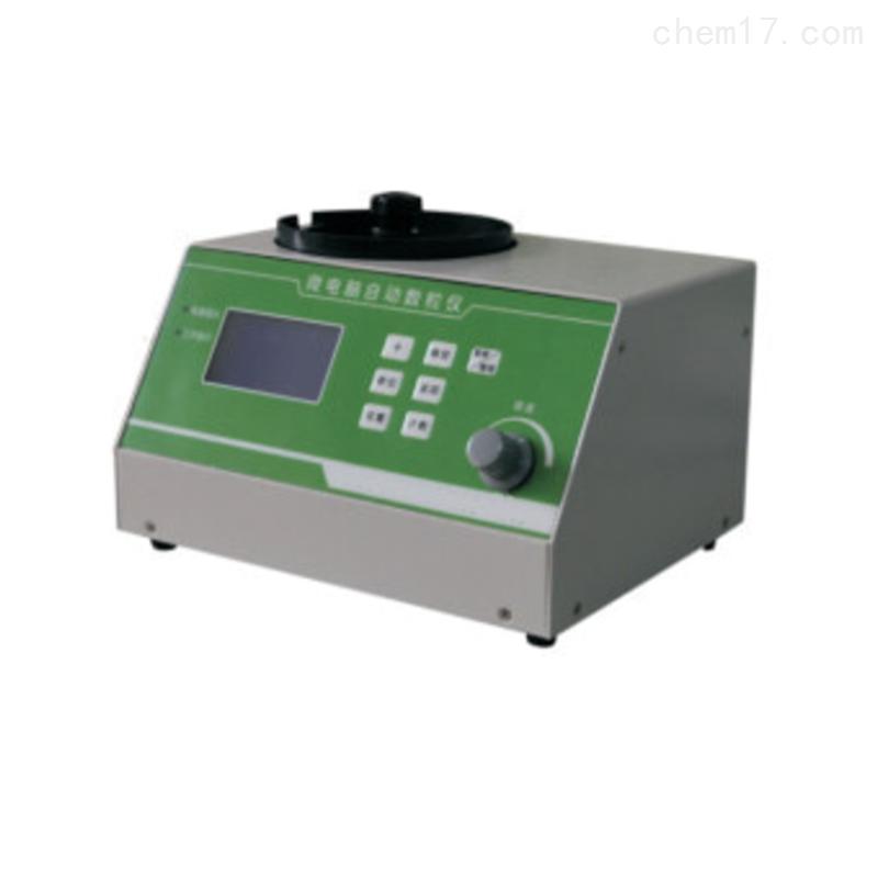 液晶自动数粒仪