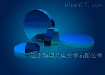 凹面寬帶金屬反射鏡(12.7mm)
