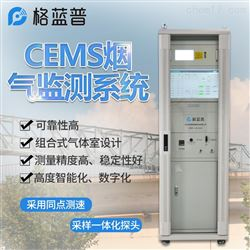 GLP-H200锅炉在线监测设备价格