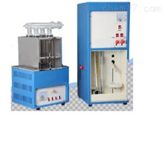 ST-04BS乳制品、饮料凯氏定氮仪粮油饲料