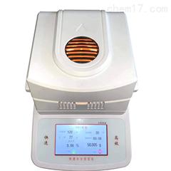 ST-60A卤素水分仪百分之一无打印粮油食品检测