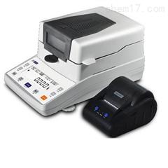 ST-60用于工业、农业卤素水分仪 粮油面粉分析