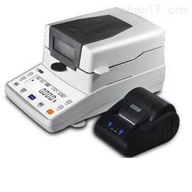 ST-60烘箱干燥法卤素水分仪粮油食品检测