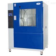 Model QSY-010LA防水试验箱