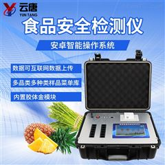YT-G210食品安全快检设备