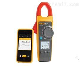 Fluke902FC 600A美国福禄克Fluke无线钳表