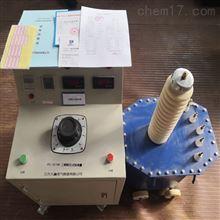 優質超輕型高壓試驗變壓器