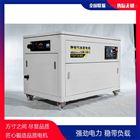 电启动35千瓦静音汽油发电机价格