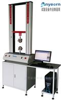 AY-WNY-05T力学材料试验机