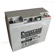 复华蓄电池MF12-200P 12V200AH/20HR直流屏