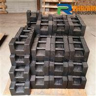 贺州25公斤铸铁标准砝码批发价