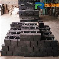 1千克-1000千克标准铸铁砝码现货供应
