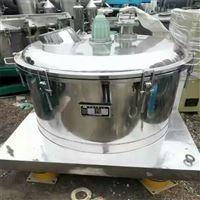 800-1250二手卧式刮刀卸料离心机出售