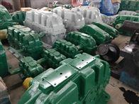 泰兴:ZSY224-45-1系列齿轮减速机
