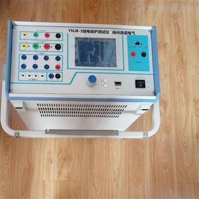YNJB三相微机继电保护测试仪 工控机 0.2级0.1级