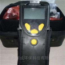 完全防尘的voc检测仪美国华瑞PGM-7340