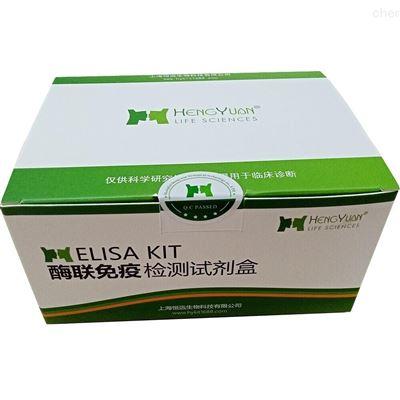 人免疫球蛋白G ELISA试剂盒