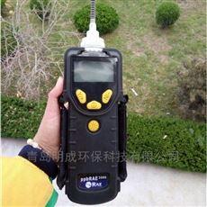 PGM-7340美国华瑞VOC检测仪PID光离子 现货供应