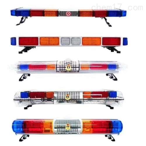 1.2米警笛喊话器 海事巡逻警灯