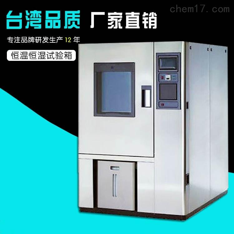 苏州90升模拟试验箱