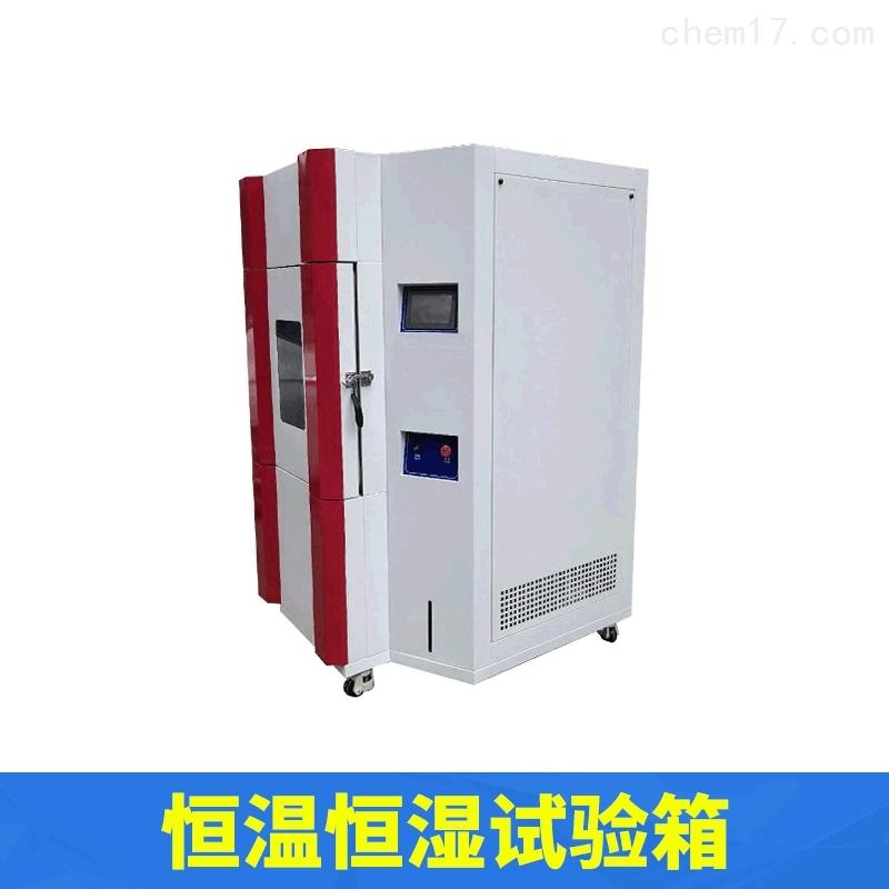 苏州高精度温度试验箱
