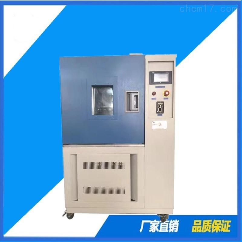 苏州经济型湿热试验箱