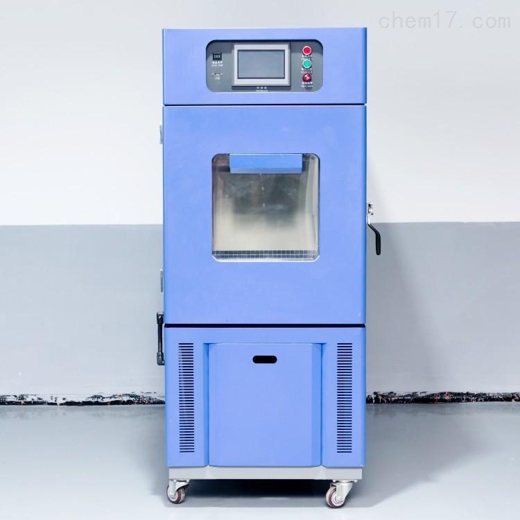 苏州塑胶件温控试验箱