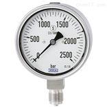 WIKA PG23HP-S 波登管压力表
