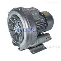 HRB-230-D1大风量0.25KW旋涡风机