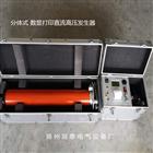 数显打印直流高压发生器