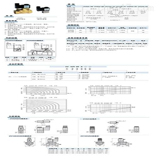 亚德客电磁阀6V产品特点